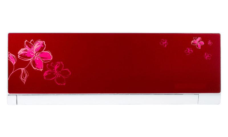 Galanz klima AUS 12H53R150P1 RED cena 410 eura
